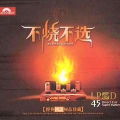 不烧不选经典国语极品珍藏/ Cực Phẩm Quốc Ngữ Quý Báo (CD1)