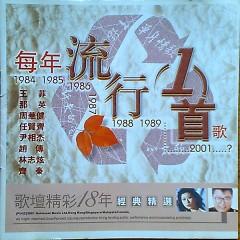 每年流行一首/ Mỗi Năm Thịnh Hành Một Bìa Hát (CD1)