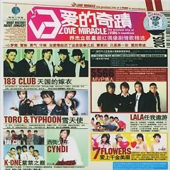 爱的奇迹/ Love Miracle