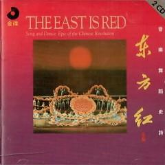 音乐舞蹈史诗•东方红/ The East Is Red (CD2)