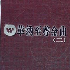 华纳至尊金曲二/ Hoa Nạp Chí Tôn Kim Khúc 2 (CD2)