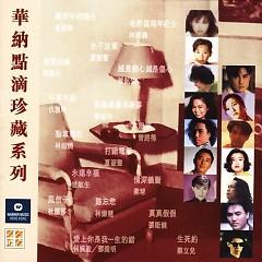 华纳点滴珍藏系列/ Series Quý Báu Hoa Nạp (CD2)