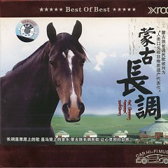 蒙古长调/ Mongolian Long-Tune (CD2)