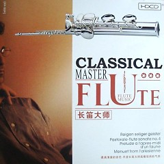 长笛大师/ Flute Master (CD1) - Various Artists