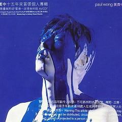 Yellow Paul Wong - Huỳnh Quán Trung