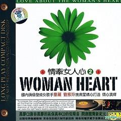 情牵女人心Ⅱ/ Tình Vương Lòng Con Gái 2 (CD1)