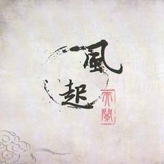 风起天阑/ Gió Thổi Cổng Trời