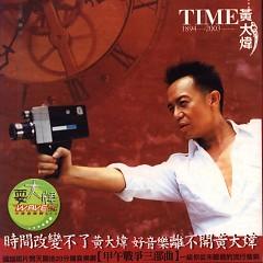 Time 1894-2003 - Huỳnh Đại Vỹ