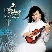 蒙古天韵II/ Tiếng Trời Mông Cổ II - Cáp Lâm