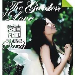 爱情花园/ Vườn Hoa Tình Yêu - Lưu Tích Quân