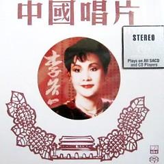 SACD33 (CD1)