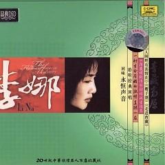 青藏高原2/ Cao Nguyên Thanh Tạng 2 - Lý Na