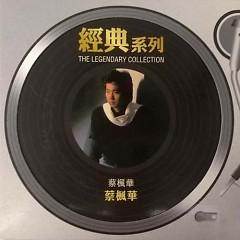 蔡枫华/ Thái Phong Hoa - Thái Phong Hoa
