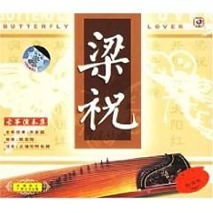 梁祝(古筝演奏集)/ Lương Chúc (Tập Diễn Tấu Cổ Tranh)