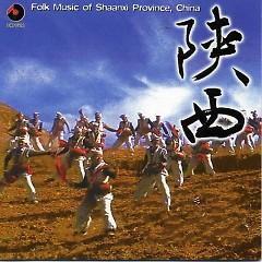 陕西(轻曲妙韵9)/ Hiệp Tây (Nhạc Nhẹ Âm Thanh Đẹp 9)