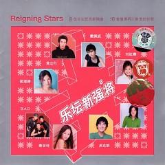 乐坛新强将/ Nhạc Đàn Tân Cường Tướng (CD1)