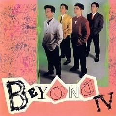Beyond IV