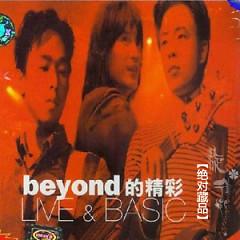LIVE & BASIC演唱会/ Live Show LIVE & BASIC (CD1)