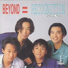 RECOGNITION (CD2)