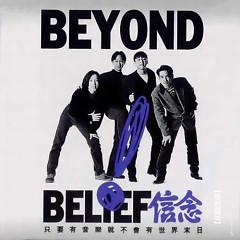 信念/ BELIEF