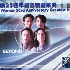华纳23周年纪念精选系列/ Series Tuyển Chọn Kỉ Niệm 20 Năm Hoa Nạp
