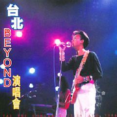 台北演唱会/ Live Show Bắc Kinh