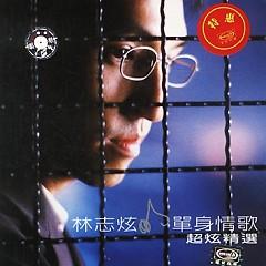 单身情歌Live精选/ Bản Tình Ca Một Tình Live Tuyển Chọn (CD2)