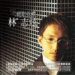绝对收藏 林志炫/ The Essential (CD2)