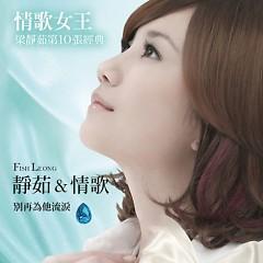 静茹&情歌-别再为他流泪/ Đừng Rơi Nước Mắt Vì Anh Ấy Nữa (CD2) - Lương Tịnh Như