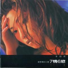 绝对精采十三首-7情6欲/ Tuyệt Đối Ngoạn Mục 13 Bài - Thất Tình Lục Dục (CD2