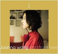 Start From Here (SACD Version)(CD1) - Vương Nhược Lâm