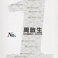 华纳NO.1/ Hoa Nạp (CD2) - Châu Khải Sinh