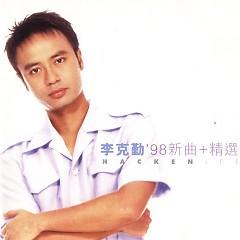 98新曲+精选/ Nhạc Mới 98 + Tuyển Chọn (CD1)