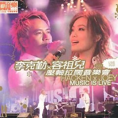 2004压轴拉阔音乐会/ Hacken X Joey Music Is Live 2004 (CD3)