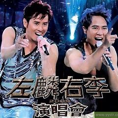 左麟右李演唱会/ Live Show Hàng Sớm Láng Giềng (CD1)
