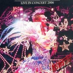 李克勤得心应手演唱会2006/ Hacken Lee Live In Concert 2006 (CD3)