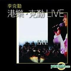 港乐‧克勤/ Nhạc Hongkong. Khắc Cần (CD1)