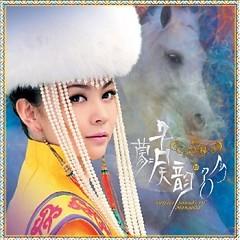蒙古天韵Ⅲ/ Tiếng Trời Mông Cổ III - Cáp Lâm
