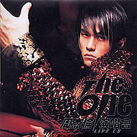 The One 演唱会/ Live Show The One (CD1)