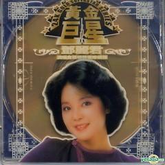 黄金巨星/ Ngôi Sao Lớn Hoàng Kim (CD2) - Đặng Lệ Quân