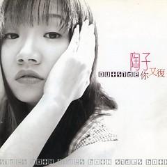 你又复活了/ Anh Sống Lại Rồi (CD1) - Đào Tinh Oánh