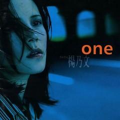 ONE - Dương Nãi Văn