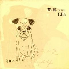 蔷薇/ Tường Vy - Ella (S.H.E)