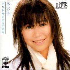 Album 雨夜钢琴粉蓝色的精选/ Tuyển Chọn Của Màu Xanh Dương Cầm Đêm Mưa - Lâm Chí Mỹ