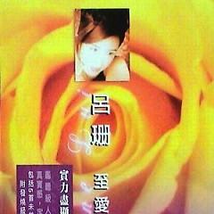 至爱十二/ Yêu Nhất Mười Hai (CD1) - Lữ San