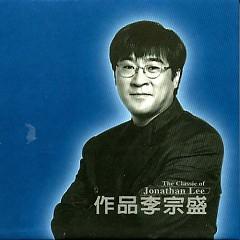 作品李宗盛/ Tác Phẩm Lý Tông Thịnh (CD1)