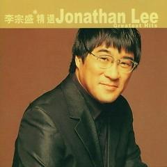 滚石香港黄金十年-李宗盛精选/ Jonathan Lee Greatest Hits - Lý Tông Thịnh