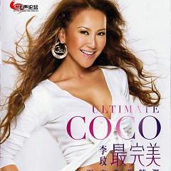 最完美(影音典藏精选)/ Hoàn Hảo Nhất (CD3) - Lý Văn