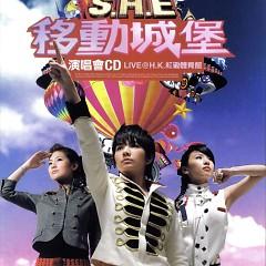 2006移动城堡香港红磡演唱会/ Đêm Nhạc Hội HK 2006 (CD1)