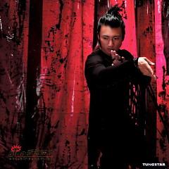 黄、锋/ Hoàng, Phong (CD2) - Tạ Đình Phong